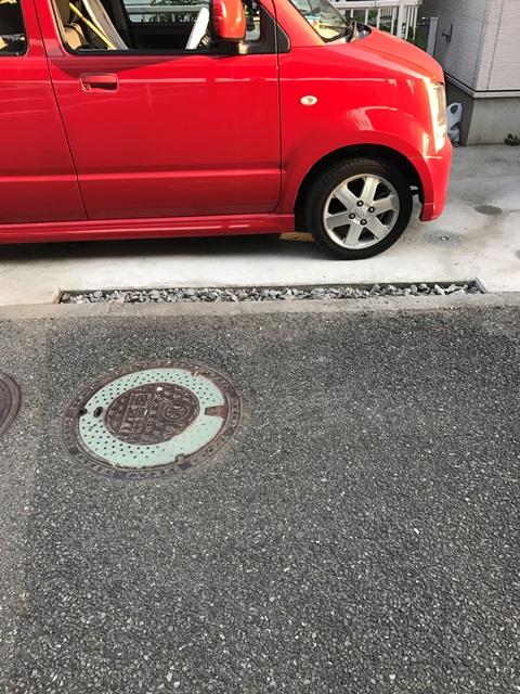 神奈川県茅ヶ崎市赤羽根-駐車場の境界線ブロック塀の斫り解体撤去と基礎撤去工事の施工風景10