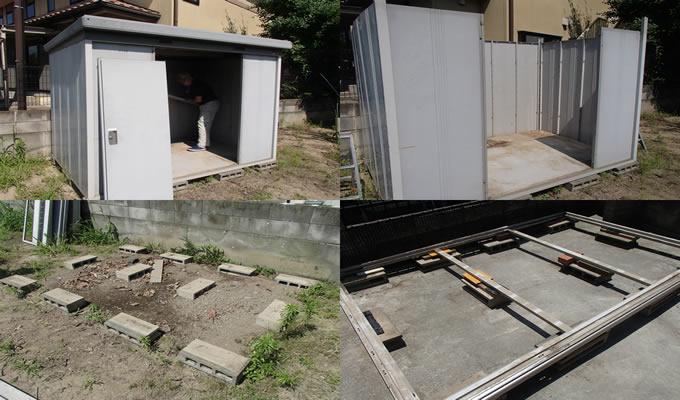 物置解体 - 物置解体の費用と物置撤去・処分の施工風景