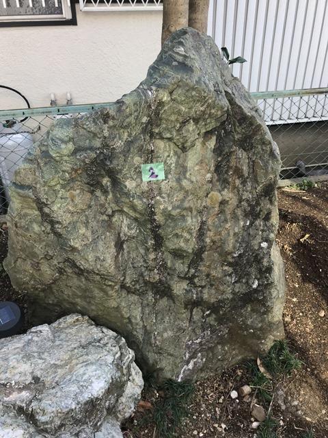 庭石処分 – 神奈川県秦野市沼代での庭石撤去と庭石解体の工事
