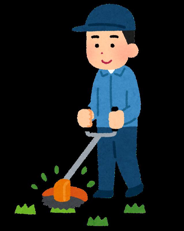 草刈りと草むしりの説明画像(草刈り)イメージ